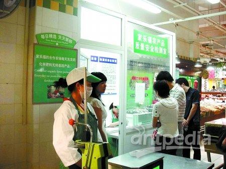 郑州家乐福将建食品安全实验室(图)