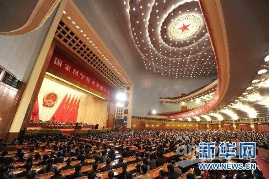 1月14日上午,中共中央、国务院在北京隆重举行国家科学技术奖励大会,党和国家领导人胡锦涛、温家宝、李长春、习近平、李克强出席大会。新华社记者 李涛 摄