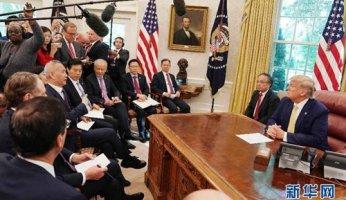 中美达成实质性第一阶段协议:美暂缓15日对华加征关税