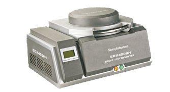 EDX4500H X荧光光谱仪
