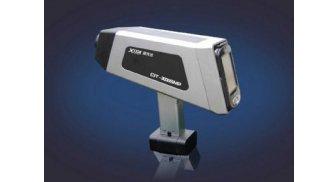 CIT-3000SMP手持式能量色散X荧光分析仪