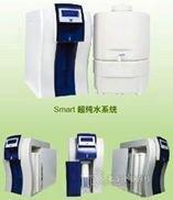 力康SMART-E 超纯水系统