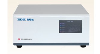 EDX60a X荧光分析仪