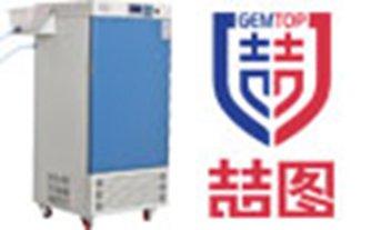 ZHS-100SC恒温恒湿箱