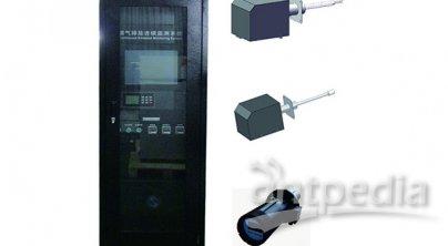 TY-011C型烟气排放连续监测系统