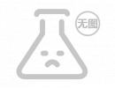 AT1receptor(extracellular),pAb原装正品