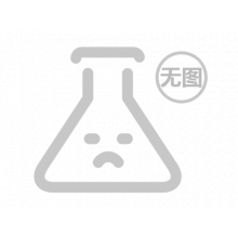 (停产)Atenolol for column validation (无证书) 标准品