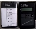 FJ2000 個人劑量儀 個人劑量儀廠家 專業劑量報警儀