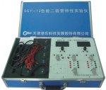 SGY-12 色敏二極管特性試驗儀