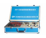 SGY-3 光電探測原理試驗儀