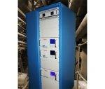 TRS CEMS總還原硫煙氣排放連續監測系統