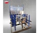 HK-5500閉式除鹽水冷卻裝置