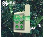 葉綠素儀,植物葉綠素儀,植物葉綠素檢測儀,葉綠素診斷儀