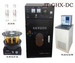 控溫光催化反應裝置JT-GHX-DC