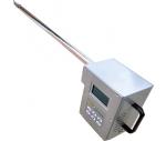 供應全國地區LB-7025A型便攜式油煙檢測儀