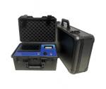 供應全國地區LB-7026型便攜式油煙檢測儀