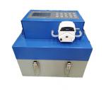 供應全國地區LB-8000G水質采樣器