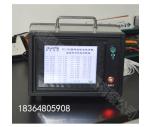 買智能溫度巡檢儀選泰安德圖 高精度溫場檢測儀