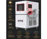 DTSL型溫濕度檢定箱定時開機 多重保護報警