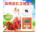 熱銷款數顯糖度計LH-B36