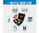便攜式COD氨氮總磷檢測儀 環保污水現場監測儀