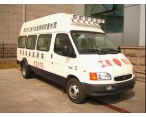 CA-9000A型工商檢測車