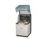 帕納科Zetium-卓越分析至尊版X射線熒光光譜儀