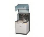 帕納科Zetium-石化專業版X射線熒光光譜儀