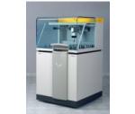 Axios mAX單道掃描型波長色散X射線熒光光譜儀