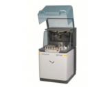 帕納科Zetium 金屬專業版X射線熒光光譜儀