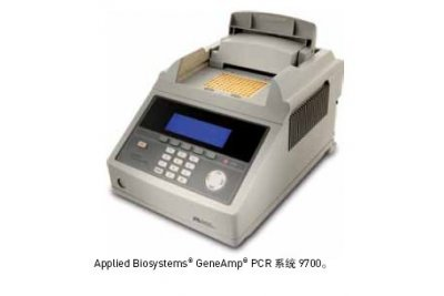 Applied Biosystems GeneAmp 9700系列PCR仪