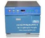 臺式氙燈老化試驗箱|小型氙燈試驗箱|氙燈耐氣候試驗箱