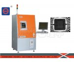 HR-080 X-ray real-time imaging inspection system
