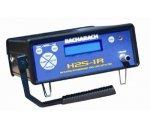 H25-IR制冷劑泄漏監測儀