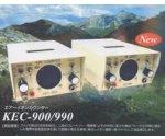 KEC900負氧離子檢測儀