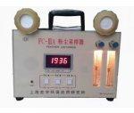 粉塵采樣器,粉塵取樣儀,原上海宏偉儀表,三角架,濾膜,采樣頭,采樣濾膜盒,