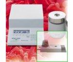 瑞士梅特勒-托利多FP900熱值分析系統