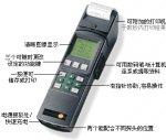 水活度儀Testo650