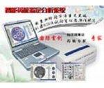 智能藥敏鑒定分析系統