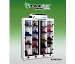 凈氣型儲藥柜 AVPDS 804