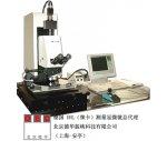 半導體檢測工業測量顯微鏡
