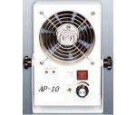 AP-10除靜電器