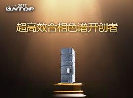 沃特世科技(上海)有限公司