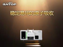 北京海光仪器有限公司