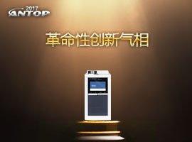 安捷伦科技 (中国)有限公司