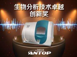 上海爱博才思分析仪器贸易有限公司