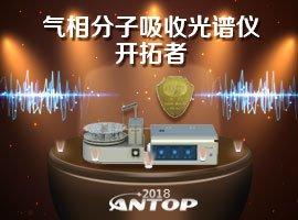 上海安杰环保科技股份有限公司