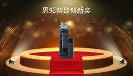 岛津企业管理(中国)有限中马堂30码期期中