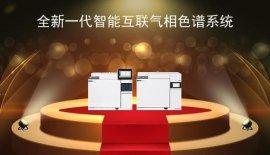 安捷伦科技(中国)有限中马堂30码期期中
