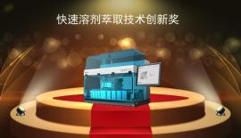 北京萊伯泰科儀器股份有限公司